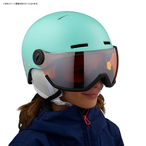 SALOMON Unisex Youth GROM Visor Helmet Accessories, Glossy/Pink (Multicolor), L image https://images.buyr.com/OV18L7E_18BDDBD6BFA4F136827113C7F7ADA9132727CAB2131F62581A71D79854901F9C-rMKWURFcQ17G5WpmwxbOsg.jpg1