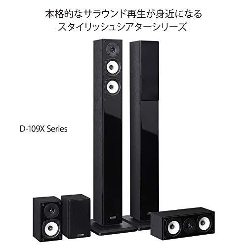 ONKYO Center Speaker System D-109XC (B) (Black) image https://images.buyr.com/OV18L7E_EF4D1D7FCD0FC7F8B1B06458E6AD9C138152998378239A4D5268D7DDCD07D6F3-0n-a9mrIbO5TFeMo1U1kaQ.jpg1