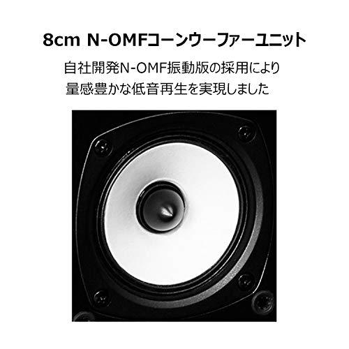ONKYO Center Speaker System D-109XC (B) (Black) image https://images.buyr.com/OV18L7E_EF4D1D7FCD0FC7F8B1B06458E6AD9C138152998378239A4D5268D7DDCD07D6F3-le5W1-asysTye-vJPa_BcQ.jpg1