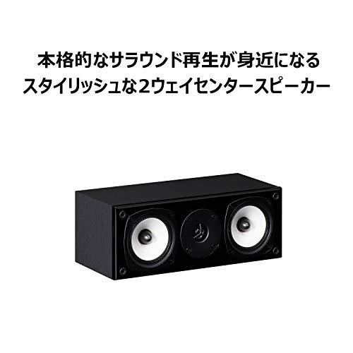 ONKYO Center Speaker System D-109XC (B) (Black) image https://images.buyr.com/OV18L7E_EF4D1D7FCD0FC7F8B1B06458E6AD9C138152998378239A4D5268D7DDCD07D6F3-vtLpV7ZzONd0DkxtXxhUJA.jpg1